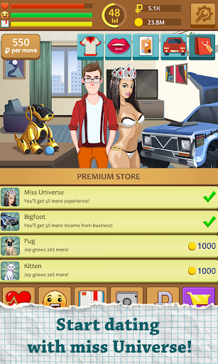 Student screenshot 4