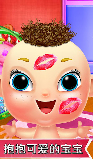 嬰兒日托活動 玩休閒App免費 玩APPs