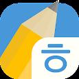 Write It! Korean apk