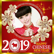 Chinese New Year Photo Frame 2019