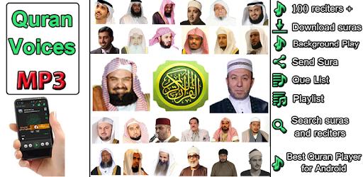 Le en mp3 Télécharger Qatami Nasser Coran Al complet