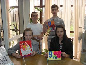 Photo: Учащиеся школы №29))