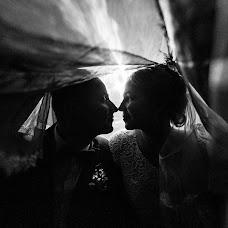 Wedding photographer Olga Podobedova (podobedova). Photo of 29.11.2017