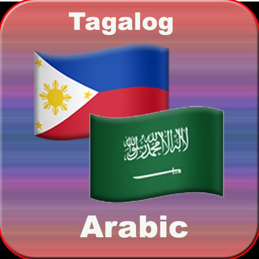 Filipino Arabic Translator Aplikacije Na Google Playu