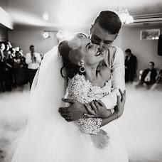 Wedding photographer Roman Bogroveckiy (bogruk). Photo of 02.05.2018
