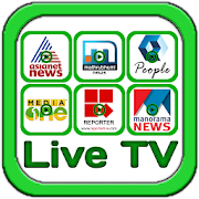 Malayalam News Live TV Channels | Malayalam News
