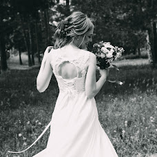 Wedding photographer Kristina Pelevina (pelevina). Photo of 12.01.2019