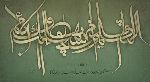 Arabic Calligraphy Name Art 1.0 screenshots 6