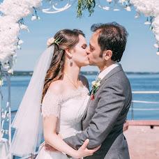 Wedding photographer Denis Medvedev (aurios). Photo of 01.05.2018