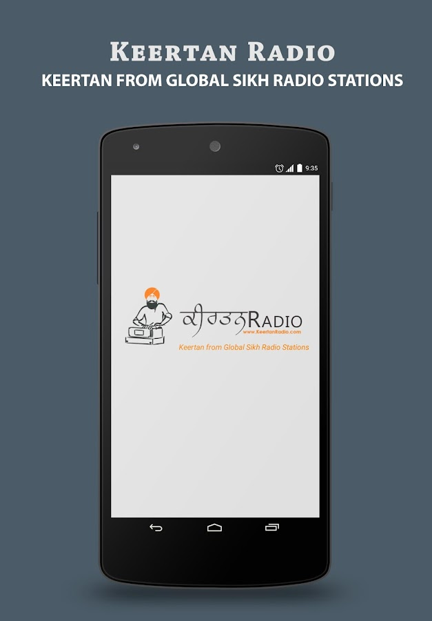 Keertan Radio- screenshot