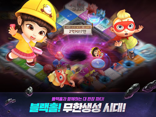 ubaa8ub450uc758ub9c8ube14 1.10.22 screenshots 2