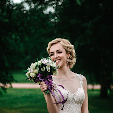 Wedding photographer Aleksandra Epifanova (SallyPhoto). Photo of 16.10.2017