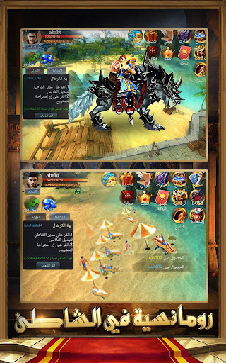 u062eu0627u062au0645 u0627u0644u062au0646u064au0646 - Dragon Ring 1.0.2 screenshots 12