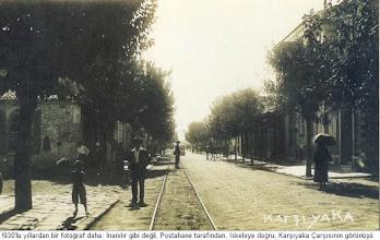 Photo: Postahane dediğim yer şimdiki PTT'nin olduğu yer... Bizim çocukluğumuzda adı Postahane idi.