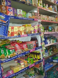Apna Store photo 1