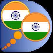 Hindi Telugu dictionary