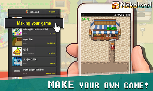 Nekoland Player - easy RPG game maker 1.609 androidappsheaven.com 3