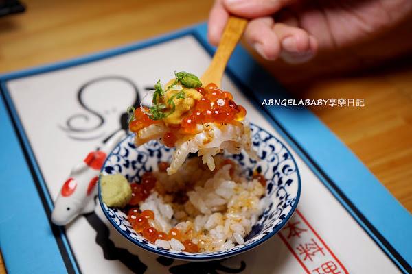 忠孝敦化 無菜單料理#漁聞樂#當日進貨的鮮活海鮮