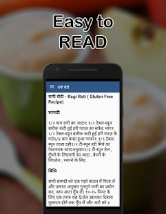 Baby food recipe hindi apps on google play screenshot image forumfinder Choice Image