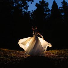 Wedding photographer Svetlana Gerc (id144598779). Photo of 22.01.2016