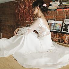 Wedding photographer Elmira Lin (ElmiraLin). Photo of 02.08.2016