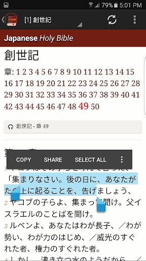 玩免費書籍APP|下載日本聖書 app不用錢|硬是要APP