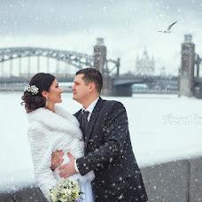 Wedding photographer Svetlana Pavlova (svetlanapavlova). Photo of 25.01.2015