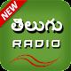 Telugu Fm Radio HD apk
