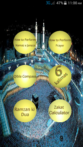 Islam Pro : Basics Utilities