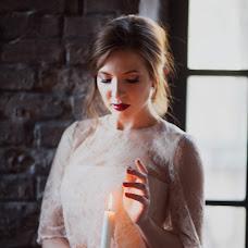 Wedding photographer Anna Kladova (Kladova). Photo of 07.12.2015