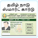 TN Smart Ration Card icon