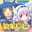 牧羊人之心 file APK Free for PC, smart TV Download
