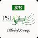 PSL Songs 2019 APK