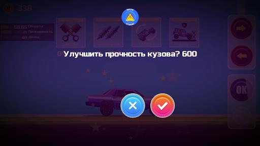 ELASTIC CAR 2 screenshots 3