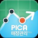 피카매장관리Pro icon