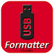 usb otg data formatter checker - Androidアプリ