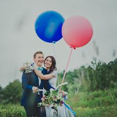 Wedding photographer Yuliya O (djokonda675). Photo of 12.05.2016