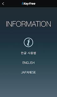 iKeyFree 아이키프리 - náhled