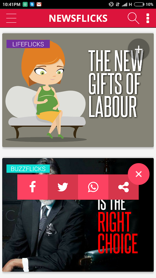 NEWSFLICKS - Interactive News- screenshot