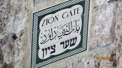 Photo: English, Arabic and Hebrew
