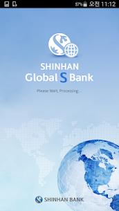 Shinhan Global S Bank-신한글로벌S뱅크 2