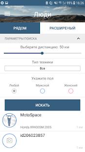 MotoSpace - náhled