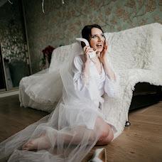 Wedding photographer Kseniya Voropaeva (voropusya91). Photo of 27.04.2018