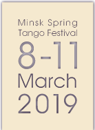 Minsk Spring Tango Festival March 8-10 2019