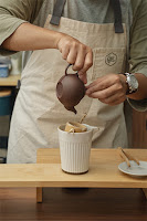 Hui Fu Teas Concept 薈福村茶