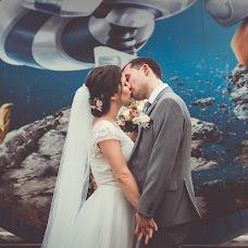 Wedding photographer Metodiy Plachkov (miff). Photo of 29.11.2017