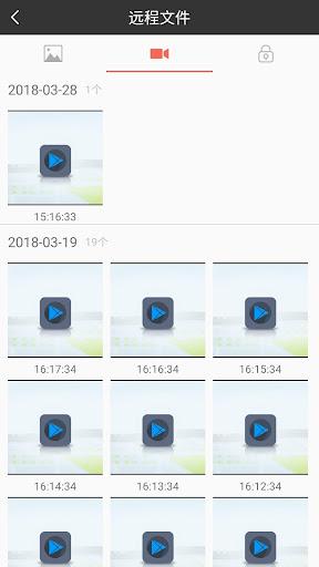 GKDVR - u884cu8f66u8bb0u5f55u4eea  screenshots 3