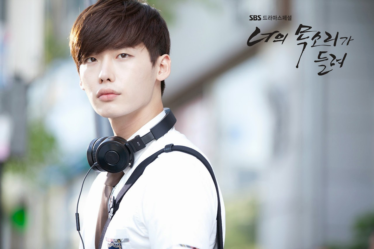 lee jong suk i can see your voice