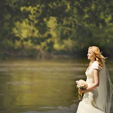 Wedding photographer Aleksey Brest (fotobezramok). Photo of 16.05.2016