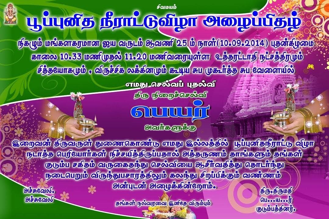 P_Invitation_0001